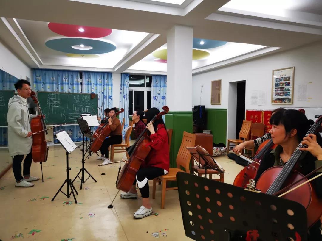 大提琴学习